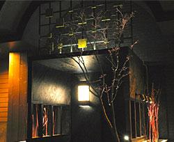 釧路ふく亭 櫂梯楼 芦野店