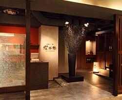 釧路ふく亭 櫂梯楼 PARCO店